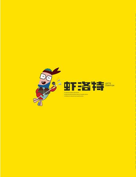 迪亚思(苏州)餐饮管理有限公司;