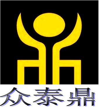 乐陵众泰鼎环保设备有限公司;