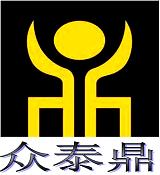 樂陵眾泰鼎環保設備有限公司;