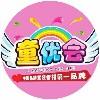 武汉鑫锐康商贸有限公司;