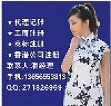 浙江启明星财务管理有限公司;