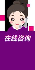 重庆珍爱网;