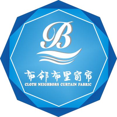 东莞市布邻布里装饰材料有限公司;