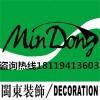 甘肃闽东设计工程有限公司;