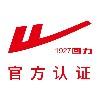 上海回力鞋业有限公司北京分公司;