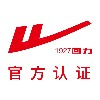 上海回力鞋业有限公司山西分公司;