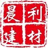 上海晨利装饰材料有限公司;