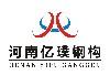 郑州亿璞钢结构工程有限公司;