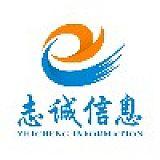 杭州志诚信息技术有限公司;