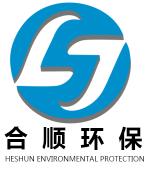 广东合顺节能环保科技有限公司;