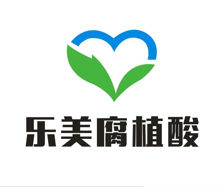 萍乡市乐美腐植酸有限公司;