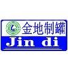 广州市金地五金制罐实业bwin手机版登入;