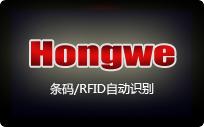上海鸿威信息科技有了公司;