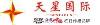 海南天星文化传媒有限公司;