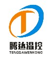 青州市腾达温控设备和记电讯app;