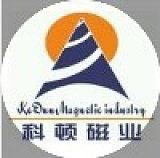 宁波科顿磁业有限公司;