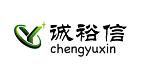 东莞市诚裕信企业服务有限公司;