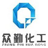 東莞眾勤化工科技有限公司;