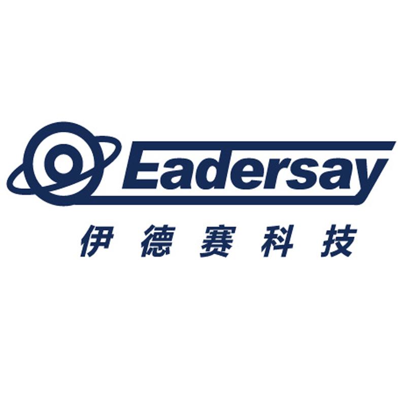 珠海市伊德赛科技有限公司;