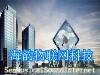 深圳市海韵物联网科技有限公司;