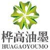 广州市桦高油墨涂料bwin客户端下载;
