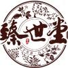 广州臻世中医;