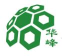 广州华峰生物科技有限公司;
