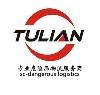 广州市世昌运输bwin手机版登入;