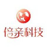 北京倍亲科技有限公司;