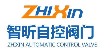 东莞市智昕自动化仪表有限公司;