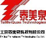 北京泰美泉科技有限公司;