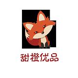河南泰駿國際貿易有限公司;