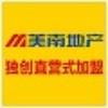 煙台美南房地產經紀玖玖資源站;