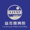 山东博意消防检测技术有限公司;