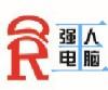 深圳市强人王电脑网络经营部;