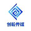 江西创毅传媒ballbet贝博app下载ios;