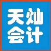 广西天灿会计服务ballbet贝博app下载ios柳州分公司;
