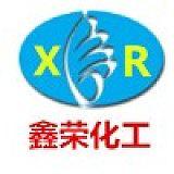 淄博鑫荣化工科技有限公司;