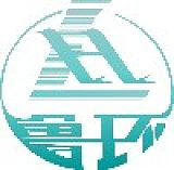 山东鲁环机械设备有限公司;