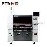 深圳市埃塔電子設備有限公司;