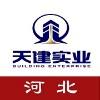 河北天建钢结构股份bwin手机版登入;