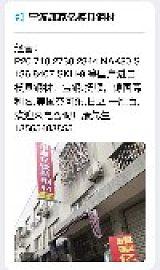 宁波康家亿金属制品有限公司LOGO;