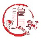 上海魯巨智能科技有限公司;