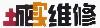 青岛城实维修服务有限公司;