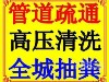南京精忠环保工程有限公司;