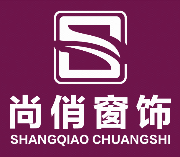 上海尚俏窗飾玖玖資源站;