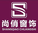 上海尚俏窗饰有限公司;