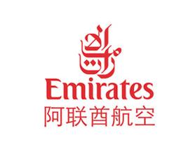 阿联酋航空公司上海办事处;