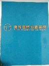 深圳市腾飞知识产权服务代理有限公司;
