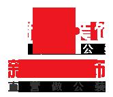 深圳市新美装饰设计工程ballbet贝博app下载ios;